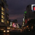 K31_Kyoto_by_night