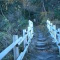 des escaliers...