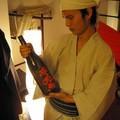 Satoshi et le sake