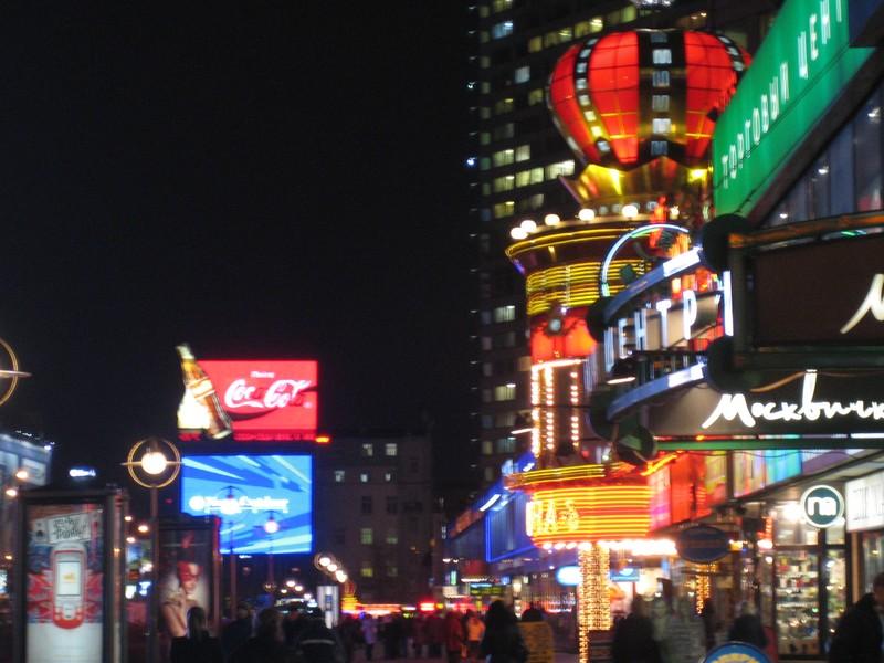 Las Vegas ?