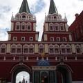 L'entrée de la Place Rouge