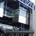 La Cité des Sciences - bis
