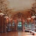 Intérieur du pavillon chinois