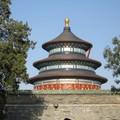 Le Palais du Ciel (Pékin)
