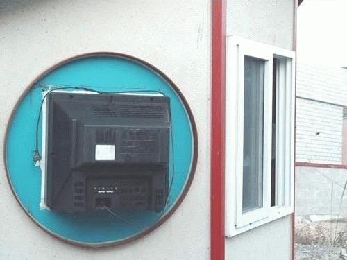 écran plasma