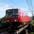 Meitetsu 6800, Inuyamayuen-Inuyama eki