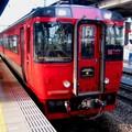Yufu Express 185