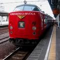 Kirishima & Hyûga en gare de Beppu