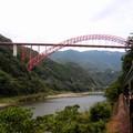 En chemin faisant dans la vallée de Takachiho
