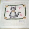 petit chat bannière pour Marjorie