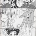 Lloyd fait un cadeau à son père-manga