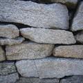muret de pierre du Cap