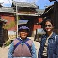 Rita and an old Naxi woman