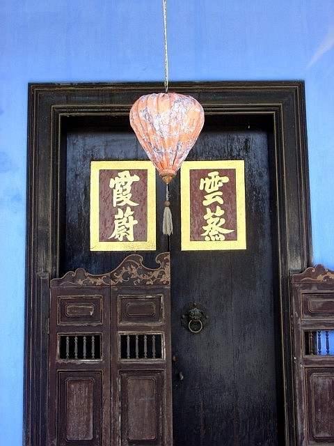 Chinese mansion, Georgetown