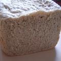 pain au son d'avoine