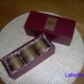 Un cadeau, un coffret de thés parfumés de la Maison de la Chine