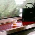 Café TGV