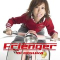 Ai_Otsuka___frienger