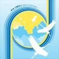 Ai kawashima___3rd_Mini_Album