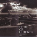 BUMP_OF_CHICKEN___supernova_karmacover_2