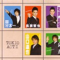 Tokio Act II Back_Inside