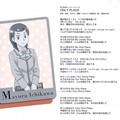 Gokujo_Seitokai___Gokujo_Drama___Gokujo_Soundtrack_Vol.1_061