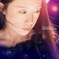 Hekiru_Shiina___Reverence