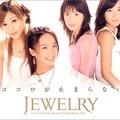 Jewelry___Kokoro_ga_tomaranai