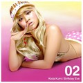 Koda_Kumi___Birthday_Eve_cover