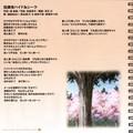 Mai_HiME_Character___Vocal_Album___Hatsukoi_Houteishiki___Dai_2_Gakushou08