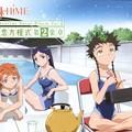 Mai_HiME_Character___Vocal_Album___Hatsukoi_Houteishiki___Dai_2_Gakushou21