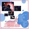 Mai_Otome_ED_Single___Otome_wa_DO_MY_BEST_deshou__Koshimizu_Ami_Kikuchi_Mika__04