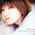 Maki_Goto___Sayounara_no_love_song_2