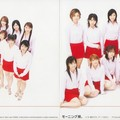 Morning Musume Namida_ga_Tomaranai_Houkago_01___Front_Cover_and_