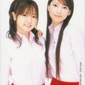 Morning Musume Namida_ga_Tomaranai_Houkago_08___Card_55