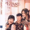 S.H.E___Encore_Cover_Front