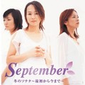 September___Saisho_kara_Ima_made