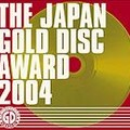 THE_JAPAN_GOLD_DISC_AWARD_2004__2004.4.14_