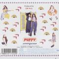 Puffy AmiYumi TRAY21