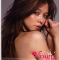 Vivian_Hsu___Love_Unreservedly_cover