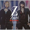 Zwei___Movie_Star