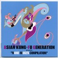asian_kung_fu_generation_presents_nano_mugen_compilation_jp_2005_01_jrp