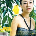 bird_birds_nest_jp_2005_10_jrp