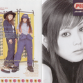 Puffy AmiYumi bookletF_B