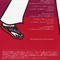 dorlis_hada_no_sukima_cdm_jp_2005_11_jrp