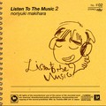 makihara_noriyuki_listen_to_the_music_2_jp_2005_02_jrp