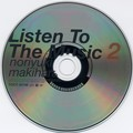 makihara_noriyuki_listen_to_the_music_2_jp_2005_05_jrp