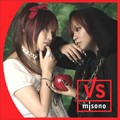 misono_VS_cover
