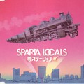 sparta_locals_yume_station_cds_jp_2005_01_jrp
