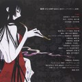xxxHOLiC_Movie__Manatsu_no_Yoru_no_Yume__Original_Soundtrack03